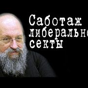 Анатолий Вассерман - Правда о пенсионной реформе