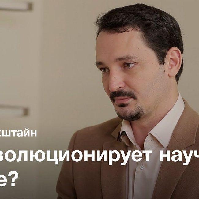Военная история идей — Виктор Вахштайн