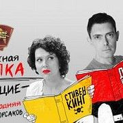 Итоги книжной ярмарки в Москве