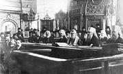 Поместный собор Православной Российской Церкви в1917-18 году