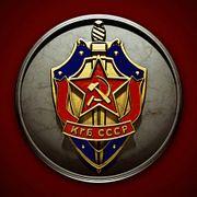 Сколько зарабатывали сотрудники КГБ СССР