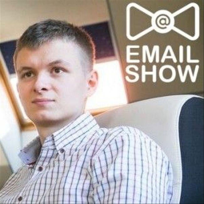 Как открыть свою email-студию и стать лидерами рынка? Интервью с Виталием Александровым.