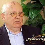 Горбачев о том, двигал ли Крючков Ельцина в президенты СССР