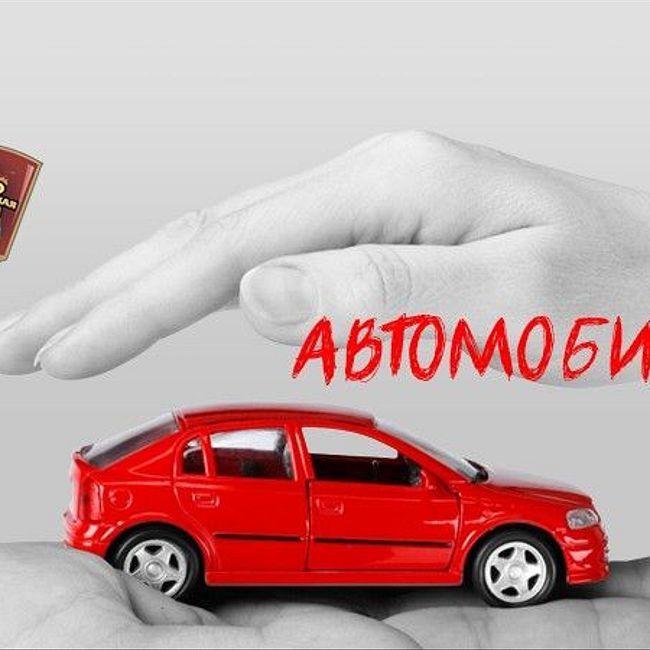 Англиский школьный учитель коллекционирует советские автомобили