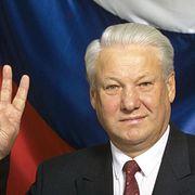 Открытая библиотека : Ельцин