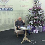 Владимир Познер в МИТРО (14.12.16)