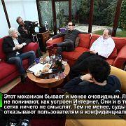 Шоу Джулиана Ассанжа - Будущее Интернета (рус.титры)