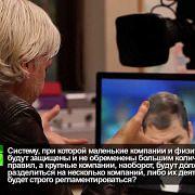 Шоу Джулиана Ассанжа - Рафаэль Корреа (рус.титры)