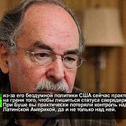 Джулиан Ассанж - Мир Завтра - Жижек, Хоровиц (рус. титры)