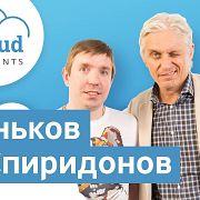 Бизнес-секреты 3.0: Олег Тиньков и Дмитрий Спиридонов, CEO CloudPayments