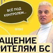 Олег Тиньков о будущем канала