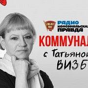 """Макс Покровский: """"Моя жена - единственный человек, с которым я готов ввязаться в любую драку"""""""