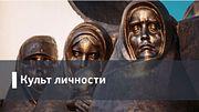 Разбудите свои души! Народный артист СССР Владимир Минин. Часть 2   - 16 Июнь, 2018