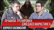 Маркетинговое агентство IT-Agency изнутри | Кирилл Касимский | Заметки Предпринимателя