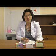 Как лечить герпес вакциной