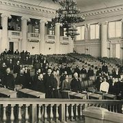 История российского парламентаризма (А. Пыжиков)