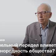 Сельская община в истории — Леонид Алаев