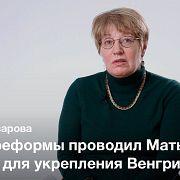 Венгрия в эпоху Матьяша Корвина