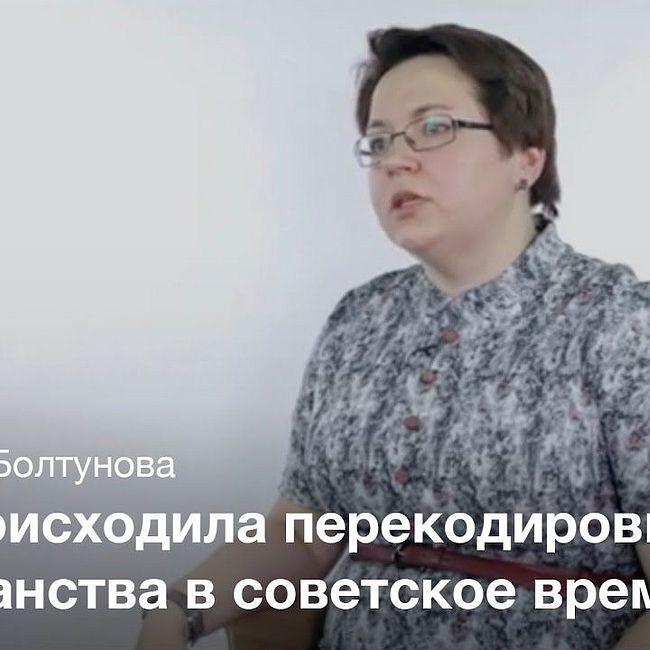 Советская рецепция имперского пространства