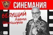 Никита Михалков придумал создать альтернативный евразийский Оскар
