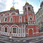Москва таинственная: Как прогоняли нечисть из Церкви всех Святых на Кулишках и какое отношение это место имеет к Куликовской битве