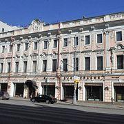 Москва таинственная: Почему в Елисеевском для винного отдела прорубили свой ход и за что изгнали хозяина магазина