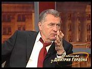 Жириновский о легализации проституции
