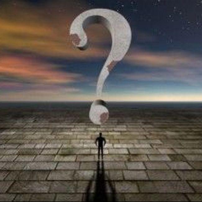 Кто Я!?