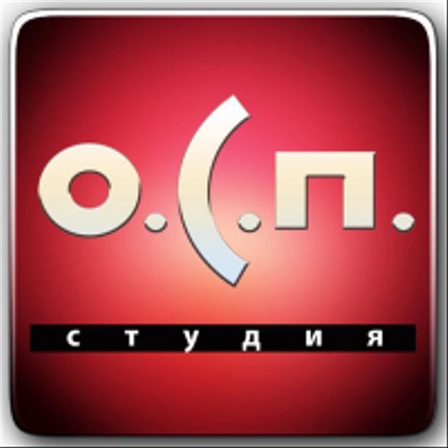 Ария / «Этот парень был из тех...» муз.: Golden Earring, сл.: Л.Каганов, исп.: ОСП&Гуревич