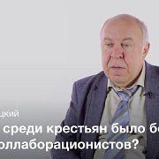 Коллаборационизм в СССР в годы Второй мировой войны