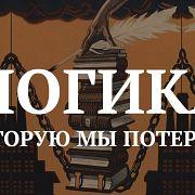 Фёдор Лисицын. Учебник, который мог изменить историю СССР