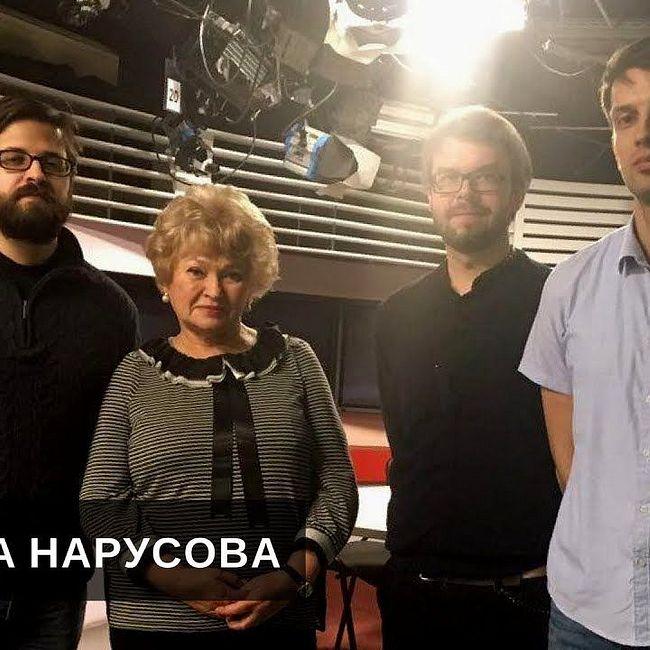A-Team / Людмила Нарусова // 28.03.18