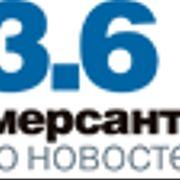 «Так выступать в олимпийский год неприемлемо» // Спортивный обозреватель «Ъ FM» Владимир Осипов — о биатлонистах из России