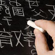 Китайский слово за словом. Выпуск 1. Местоимение 我