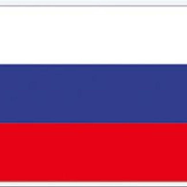 Моя Россия: Газоносные районы России (эфир от 31.12.15)