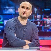 Аркадий Бабченко в программе БАЦМАН (2017)