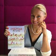 #110 Катя Иноземцева: Как опубликоваться в Forbes и создать онлайн-школу с оборотом 4,5 млн рублей