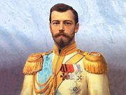 Николай II - последний император