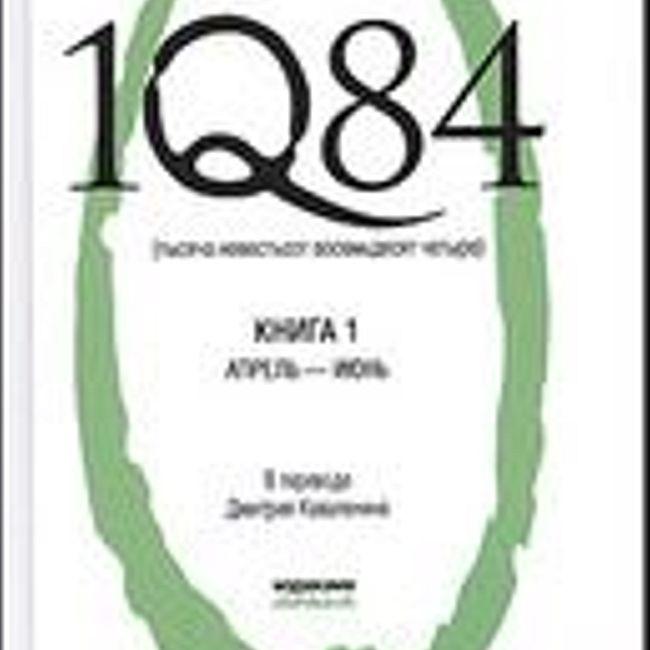«ЧИТАЕМ ВМЕСТЕ». №10, октябрь 2011 г. Козья голова и таинственный кокон.