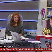 Семейный сектор. Гость - мама синхронистки Влады Чигиревой Ирина. 01.04.2018