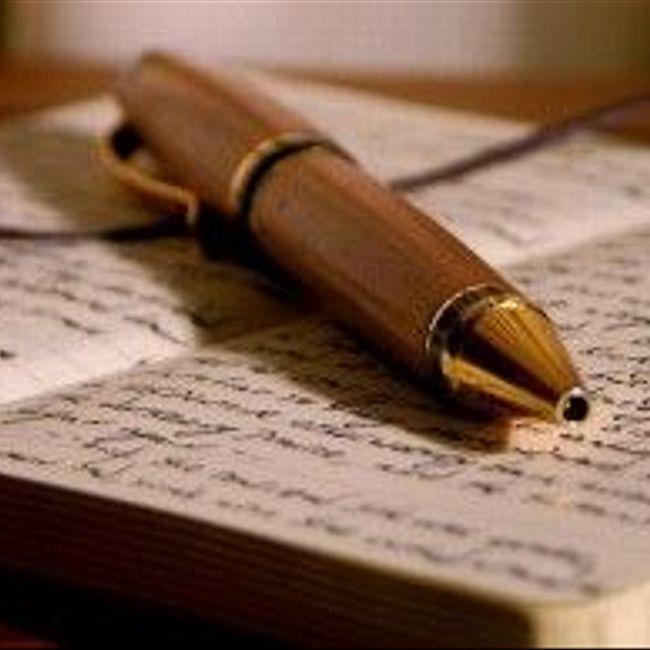 Дневники души, как правильно вести!