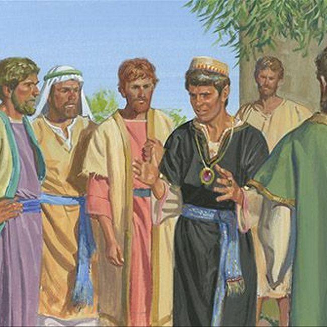 Глава 10: Иаков и Шерем