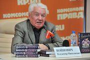 Владимир Войнович: Российский народ ещё не перестал быть советским!
