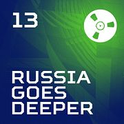 Bobina - Russia Goes Deeper #013