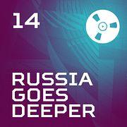 Bobina - Russia Goes Deeper #014
