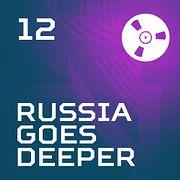 Bobina - Russia Goes Deeper #012