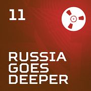 Bobina - Russia Goes Deeper #011