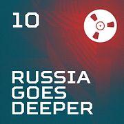 Bobina - Russia Goes Deeper #010