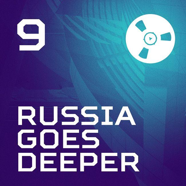 Bobina - Russia Goes Deeper #009