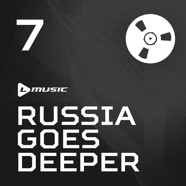 Bobina - Russia Goes Deeper #007